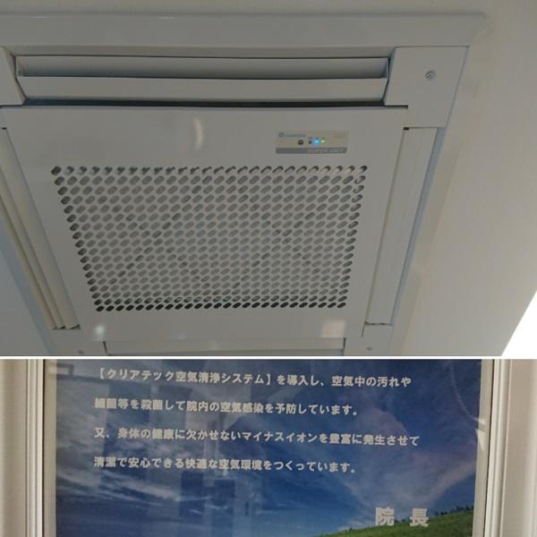 医療用空気清浄機を設置しました